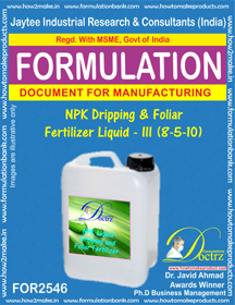 NPK Dripping and Foliar Fertilizer Liquid-III (8-5-10)FOR 2546