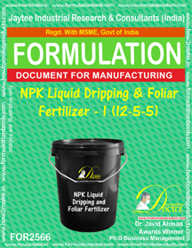 NPK Liquid Dripping and Foliar Fertilizer-I(12-5-5) FOR2566 - Click Image to Close