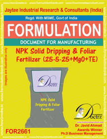 NPK solid Dripping & Foliage Fertilizer(25-5-25+MgO+TE) FOR 2661
