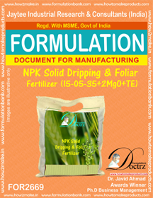 NPK solid Dripping & Foliage Fertilizer(15-5-35+2MgO+TE)FOR2669