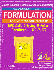 NPK solid Dripping & Foliage Fertilizer III(12-7-17)FOR2682