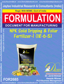 NPK solid Dripping & Foliage Fertilizer I(12-7-17) FOR2685