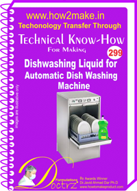 Dish Wash Liquid for Automatic Dish Washing Machine (tnhr299)