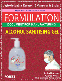 Alcohol Sanitising Gel