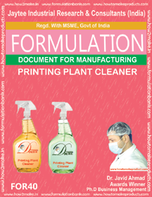 Printing Plant Cleaner