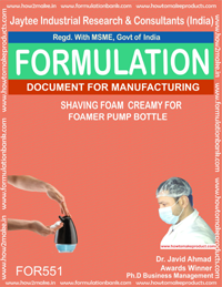 SHAVING FOAM CREAMY FOMER PUMP BOTTLE (FORMULA 551 )