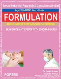 SKIN EXFOLIANT CREAM WITH JOJOBA PEARLS (FOR 555)