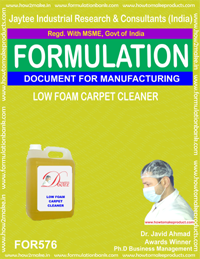 LOW FOAM CARPET CLEANER (FORMULA 576)