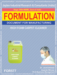 HIGH FOAM CARPET CLEANER (FORMULA 577)