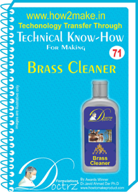 Technical Know-How Report for Brass Cleaner (TNHR71)