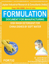 DISH WASH DETERGENT FOR CHINA DISHES BY SOFT WAT (FORMULA 732