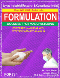POWDERED HAND SOAP WITH VEGETABLE ABBRESIVE&LANOLIN (FRMLA734