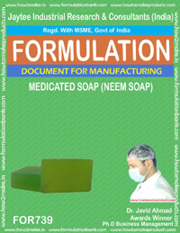 MEDICATED SOAP (NEEM SOAP) (FORMULA 739)