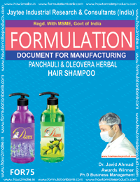 Panchuli & Aleovera Herbal Hair Shampoo