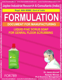 LIQUID PINE SCRUB SOAP FOR GENERAL FLOOR SCRUBBING (FORMULA 789)