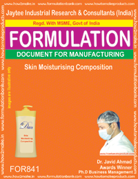 Skin Moisturizing Composition (Formula 841)