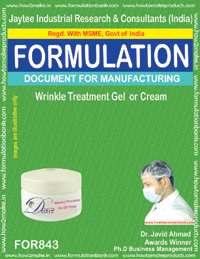Wrinkle Treatment Gel or Cream (Formula 843)